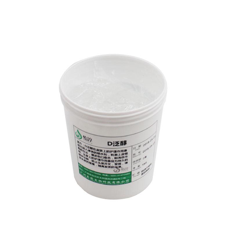 Nguyên liệu sản xuất mỹ phẩm D-panthenol Prov Vitamin B5 Mỹ phẩm cấp D panthenol Nước bổ sung nước k