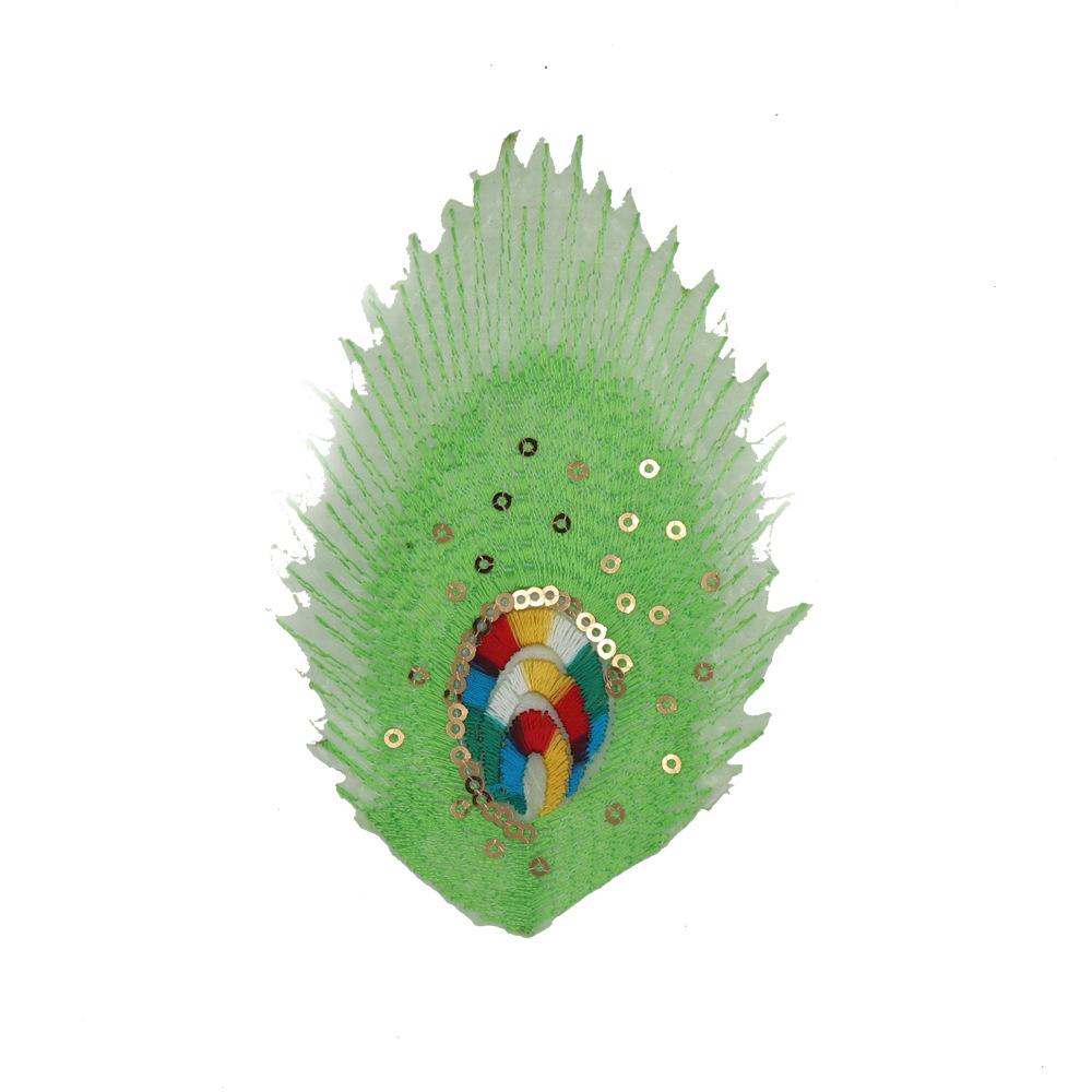 SHENGEN Vảy kim tuyến Các nhà sản xuất phát hiện ra con công lông chim thêu quần áo trở lại băng dín