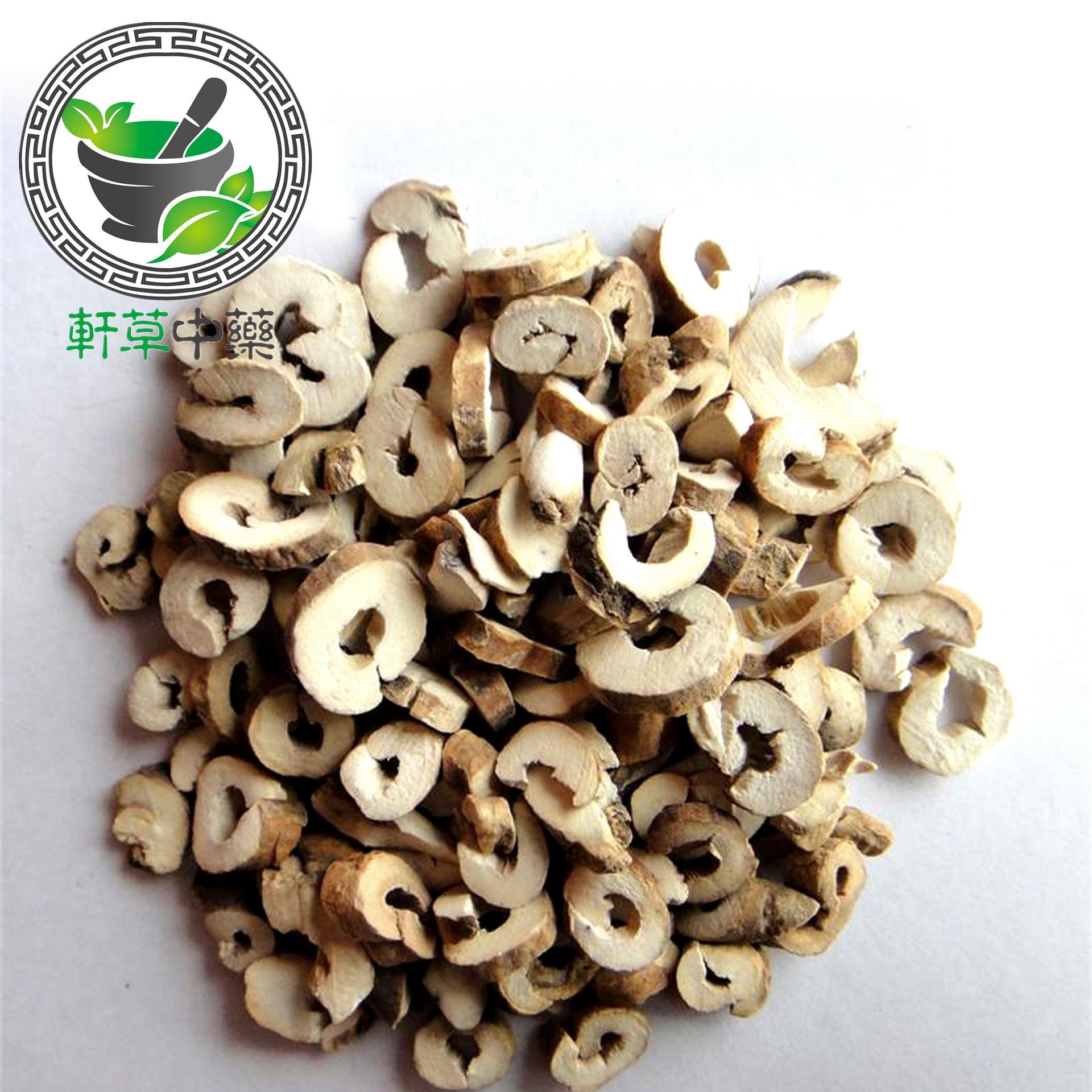 Nguyên liệu Thảo dược Anguo Trung Quốc .