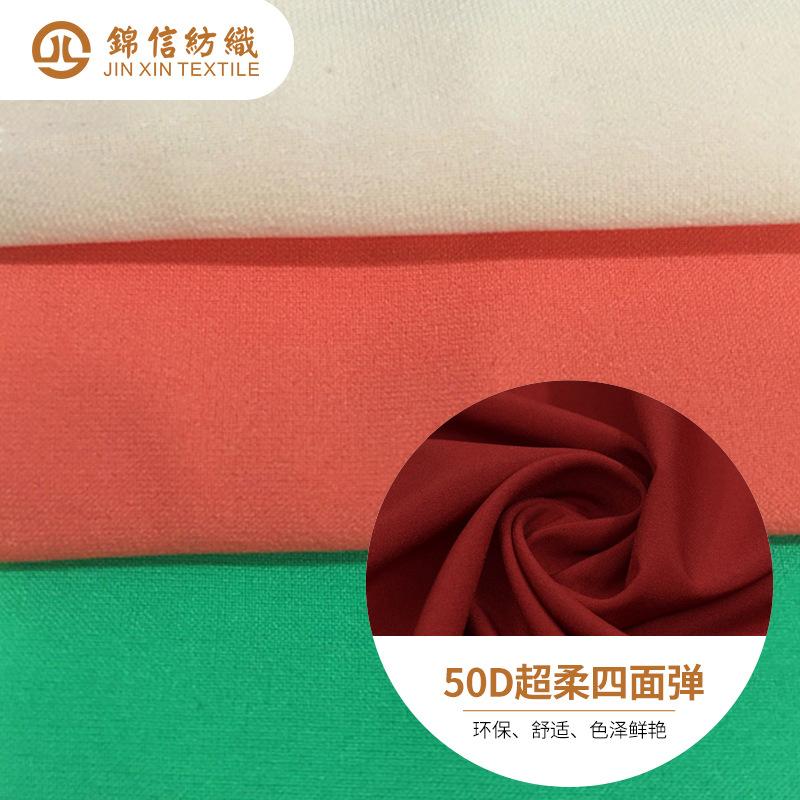 Vải Polyester 50D siêu mềm bốn mặt vải thun đồng bằng vải polyester thời trang nữ váy đầm thời trang
