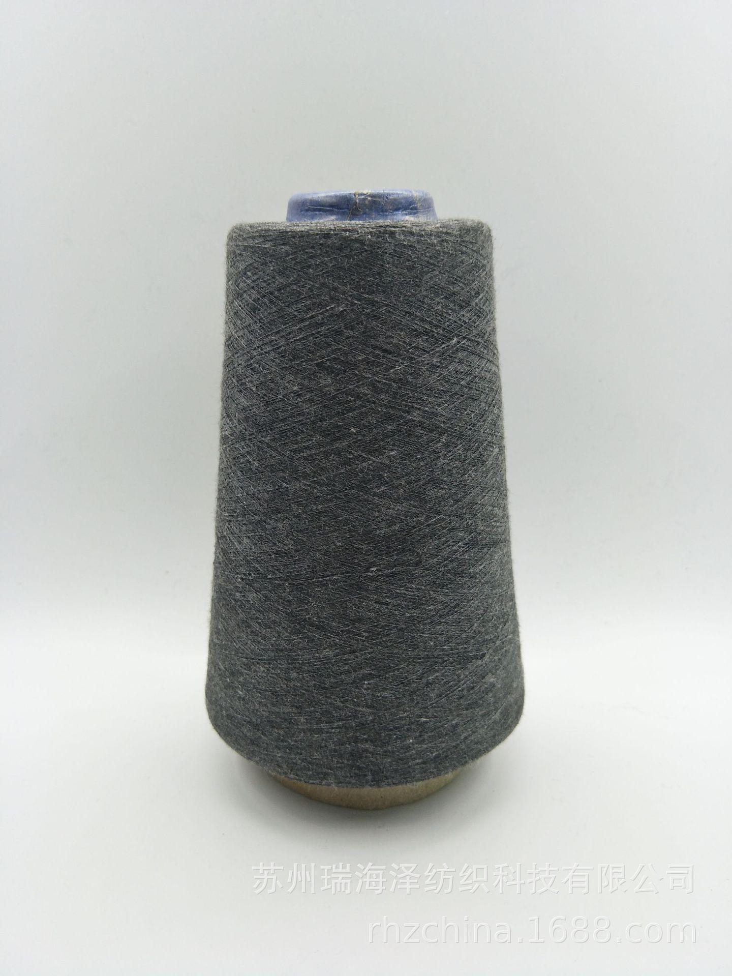 RUIHAIZE Sợi gai Sợi polyester / bông 32 sợi gai dầu TC32s sợi gai 65353 sợi bông sợi polyester sợi