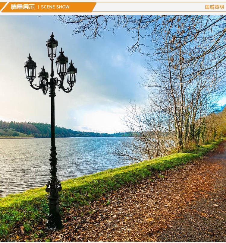 Đèn LED thảm cỏ Châu Âu cổ điển phong cảnh đèn sân Ánh sáng đèn multiceps nhôm bên ngoài không thấm