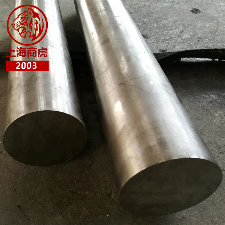 SHANGHU Hợp kim Thượng Hải Thượng Hải: C17200 beryllium hợp kim đồng chịu mài mòn C17200 đồng thanh