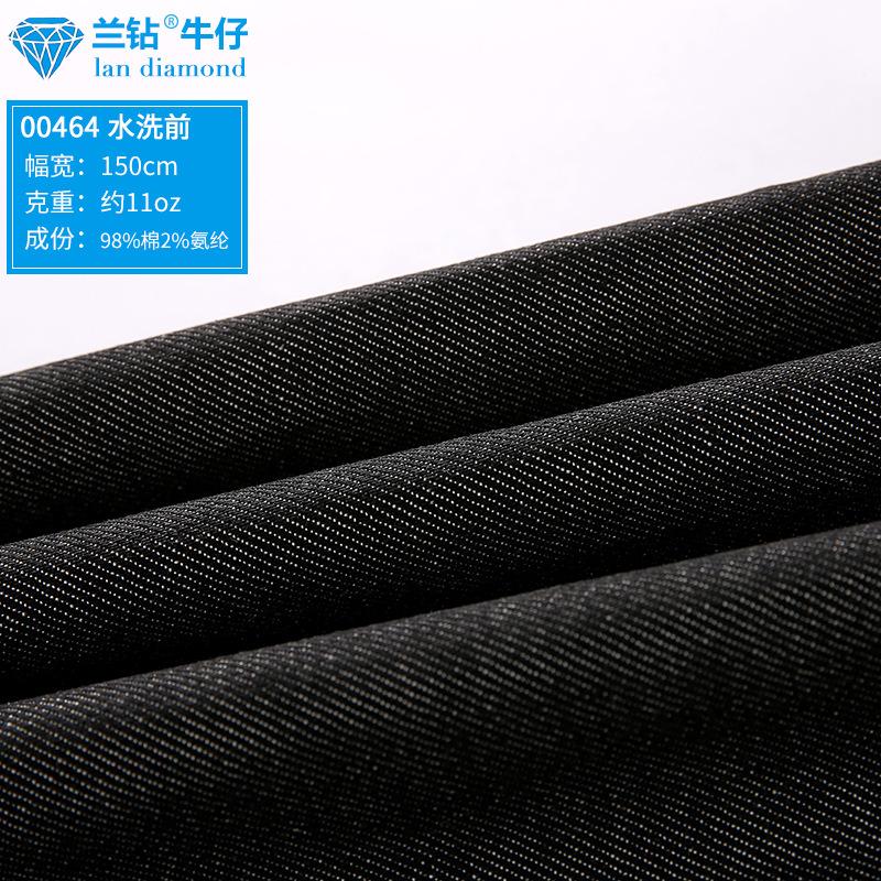 LANZHUAN Vải Jean Bán buôn vải denim Chất liệu cotton cao cấp twill denim Mùa thu và mùa đông Quần n