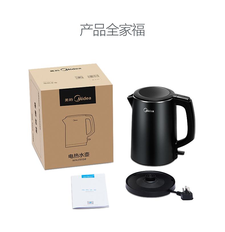 Midea Nồi lẩu điện, đa năng, bếp và vỉ nướng / Midea MK-HJ1512 ấm đun nước điện gia đình inox ấm đun