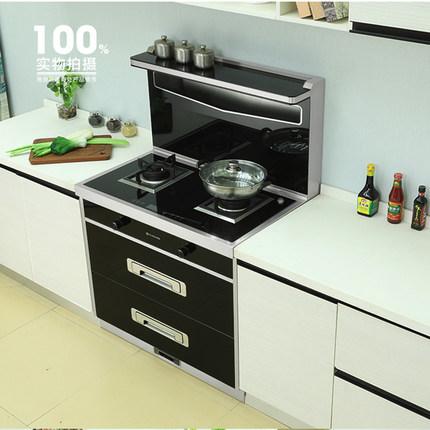 Pusen Bếp từ, Bếp hồng ngoại, Bếp ga Pusen tích hợp hobson T1 bên hút hàng thấp hơn lau chùi thông m