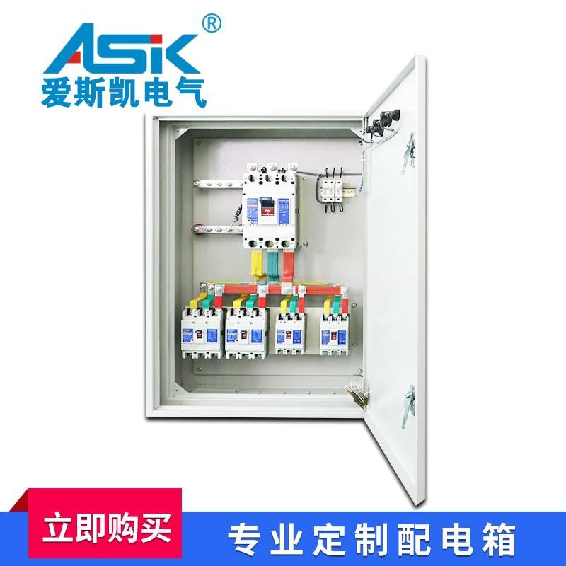 AISKA - hộp phân phối điện áp thấp , hoàn thành thiết bị điện .