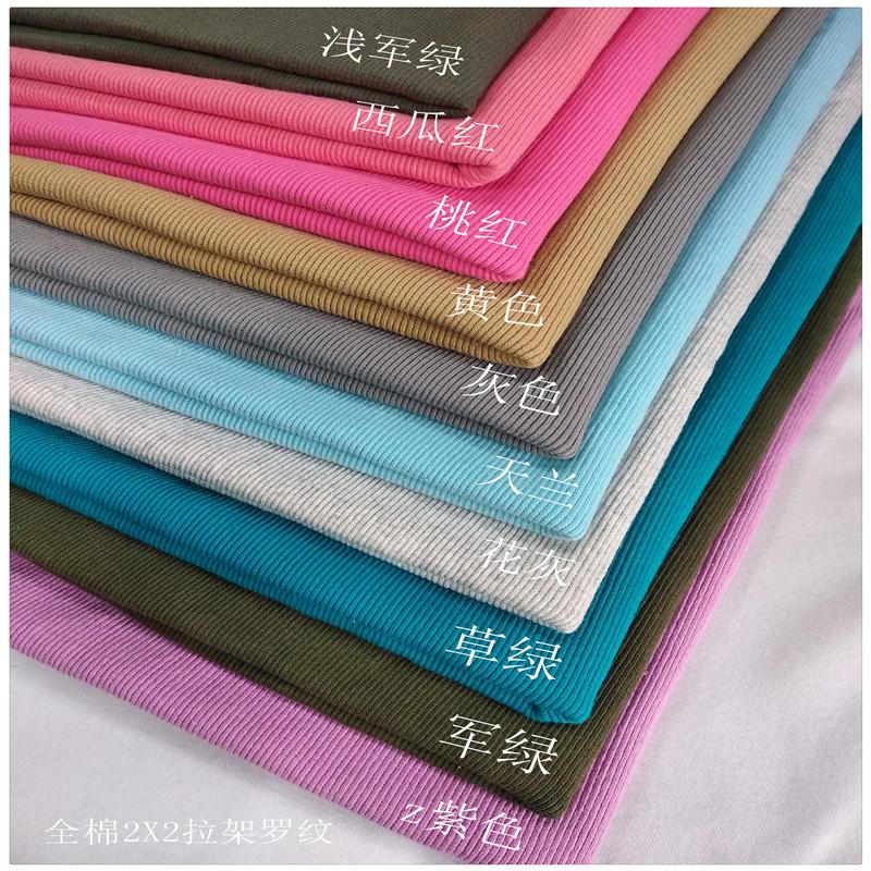 LANLAN Vải Rib bo Sợi máy tròn 21 cotton 2X2 sườn đàn hồi 2X1 / 2X2 sườn Áo len viền vải sườn