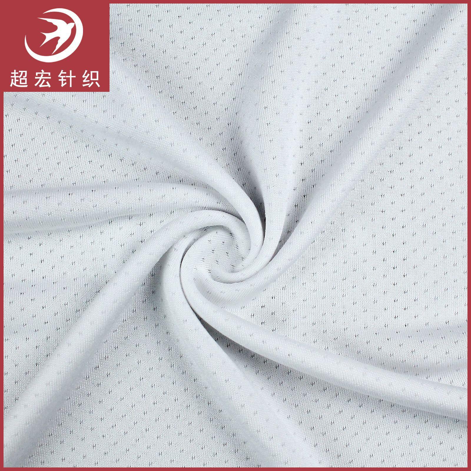 CHAOHONG Vật liệu chức năng Polyester amoniac lưới bướm Độ đàn hồi cao Cơ thể định hình vải thể thao
