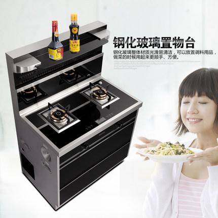 Pusen Bếp từ, Bếp hồng ngoại, Bếp ga Bếp tích hợp Pusen Muffsin Yue thưởng thức hút bên dưới hàng tự