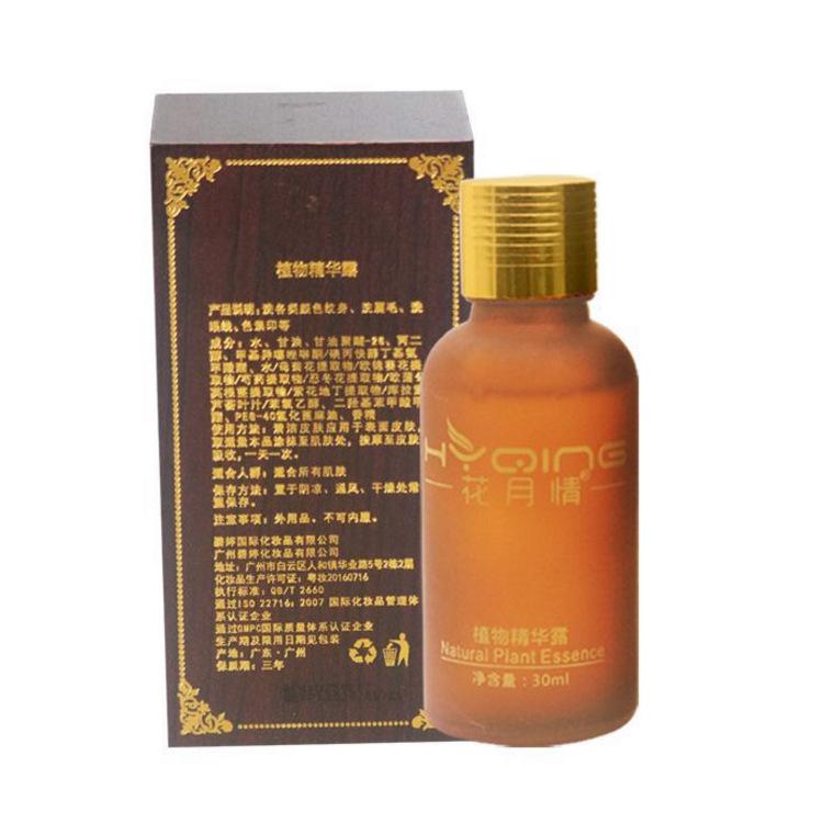HUAYUEQING NLSX dầu thực vật Hoa Moon Moon Essence Massage Tinh dầu Beauty Salon Rửa Xăm Bút kẻ mắt