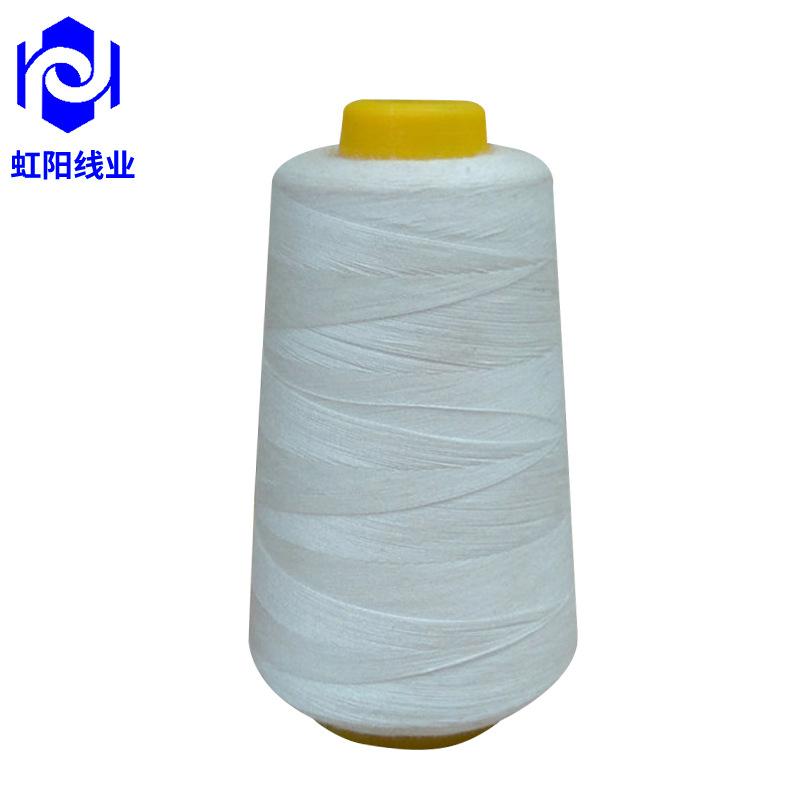 HONGYANG Sợi dệt 40/2 chỉ may trắng 3000 yard Sợi polyester tốc độ cao chất lượng cao