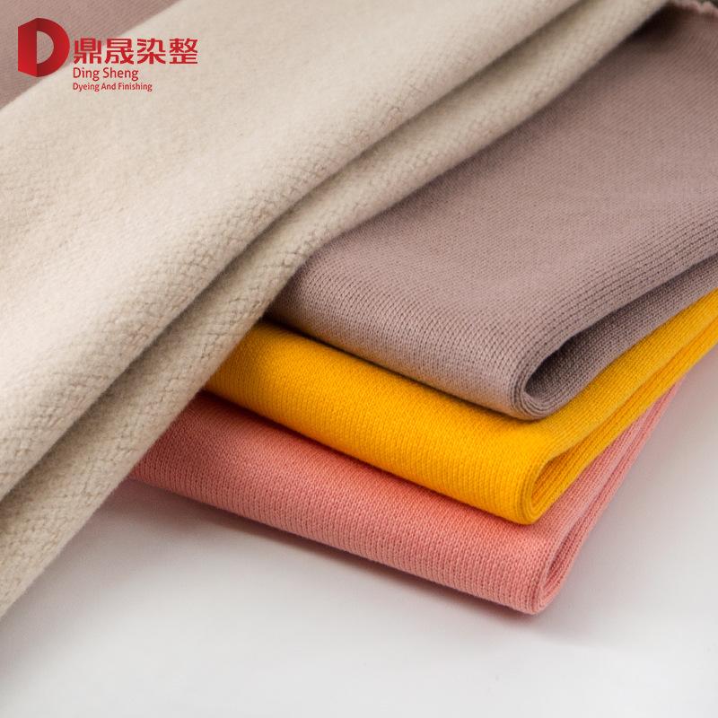 DINGSHENG Vải dệt kim 400g áo len lông cừu vải mùa thu và mùa đông flannel đan bông lớn vải terry cộ