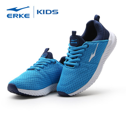 Giày thể thao trẻ em Hongxing , lưới thoáng khí,  kiểu giày Thời Trang chạy bộ cho bé .