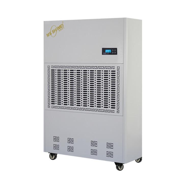Thiết bị điện :  Máy hút ẩm làm đẹp MS-9480B