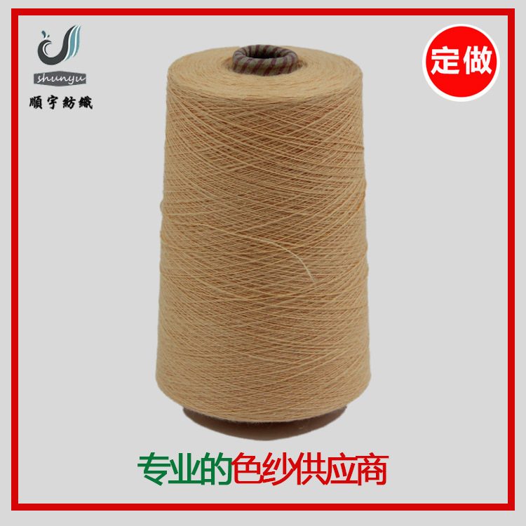 Shunyu Sợi gai Dệt Chuyên sản xuất sợi bông ramie 1 / 13,5NM 55 ramie 45 sợi dệt kim
