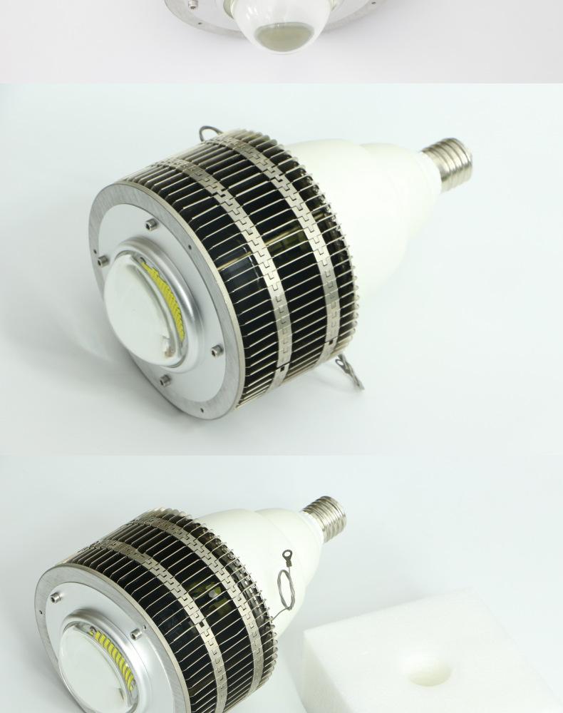 Bóng đèn LED 300W bóng đèn pha công suất lớn LED bóng đèn pha E40 300W bóng đèn pha.