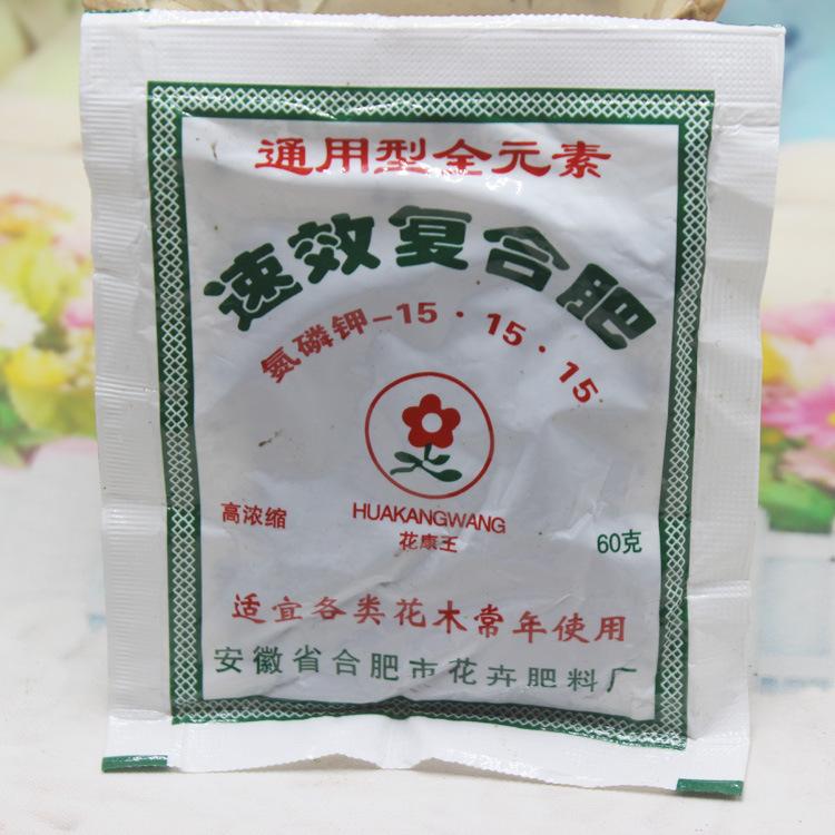 GUOHAO Phân bón đặc biệt cho hoa , Phân bón tổng hợp ,tác dụng nhanh .