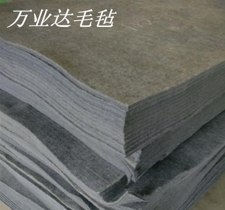 WANYEDA thảm lông Nhà máy trực tiếp len mật độ cao cảm thấy hấp thụ dầu cảm thấy len công nghiệp nhi