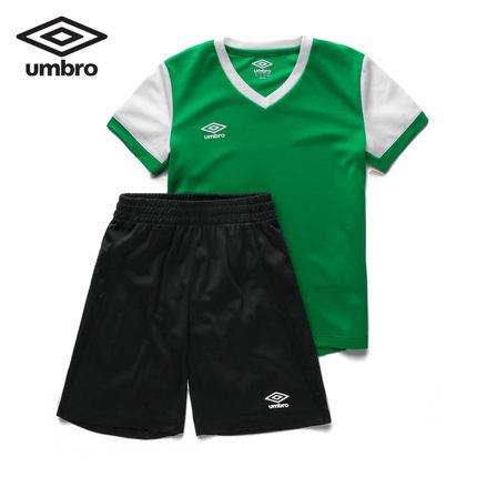 Đồ Suits - UMBRO bộ đồ thể thao bóng đá nam , cổ Tim cho trẻ Em .