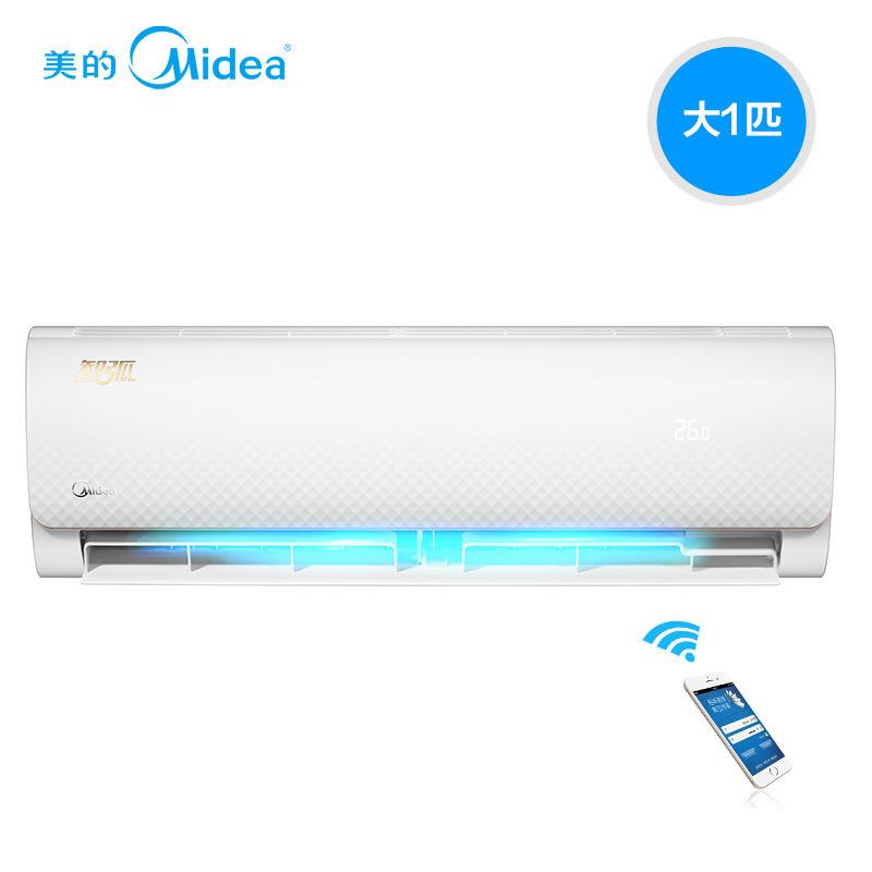 Midea Điều hòa, máy lạnh / Midea KFR-26GW / WDAD3 @ big 1 đám mây thông minh lạnh và ấm áp điều hòa