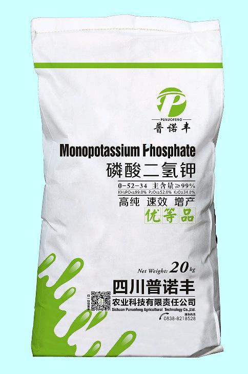 Phân bón Bán buôn phân bón hóa học Kali dihydrogen phosphate Nguồn kali chất lượng cao An toàn xanh
