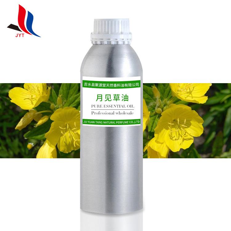 JYT NLSX dầu thực vật Nhà máy trực tiếp chuyên cung cấp dầu hoa anh thảo buổi tối bán buôn chuyên ng