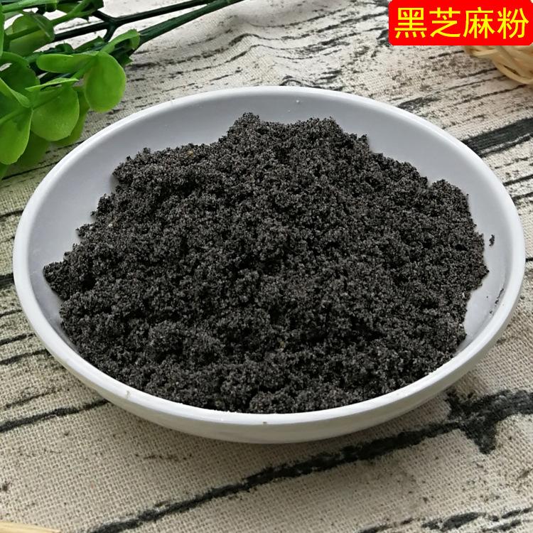MAIJINGYUAN Nguyên liệu sản xuất Nấu bột mè đen chiên bột mè đen nguyên chất cung cấp số lượng lớn n