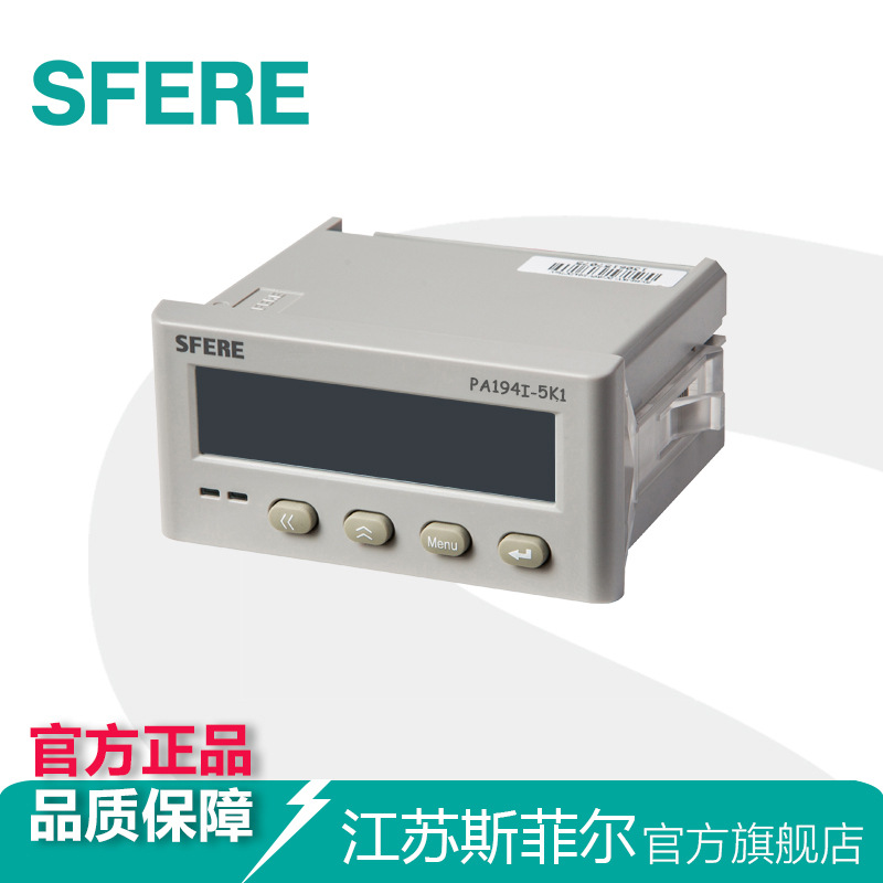 SFERE Đồng hồ Thiết bị đo dòng một pha PA194I-5K1 , có thể thay thế ampe kế con trỏ .