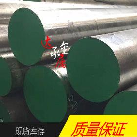 Thanh Thép hợp kim cán nóng : 17Cr2Ni2Mo - Baosteel