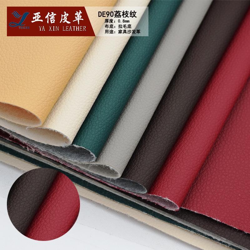YAXIN Da heo Nhà máy nổ trực tiếp DE90 len đáy PVC vải thiều nội thất sofa da đặc biệt hành lý mềm t