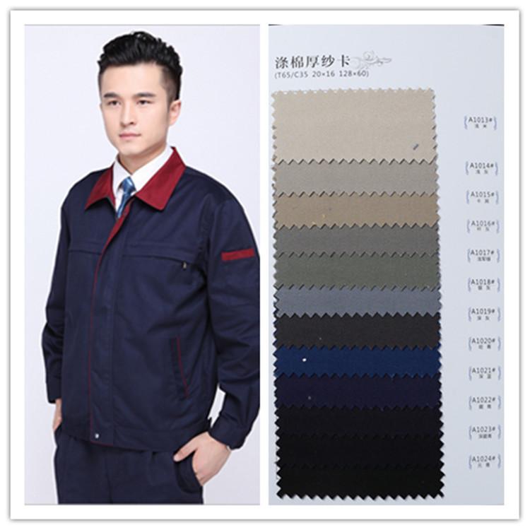 HENGFENG V ải Twill Nhà máy sản xuất thẻ sợi polyester / cotton dày trực tiếp TC20 * 16 128 * 60 dụn
