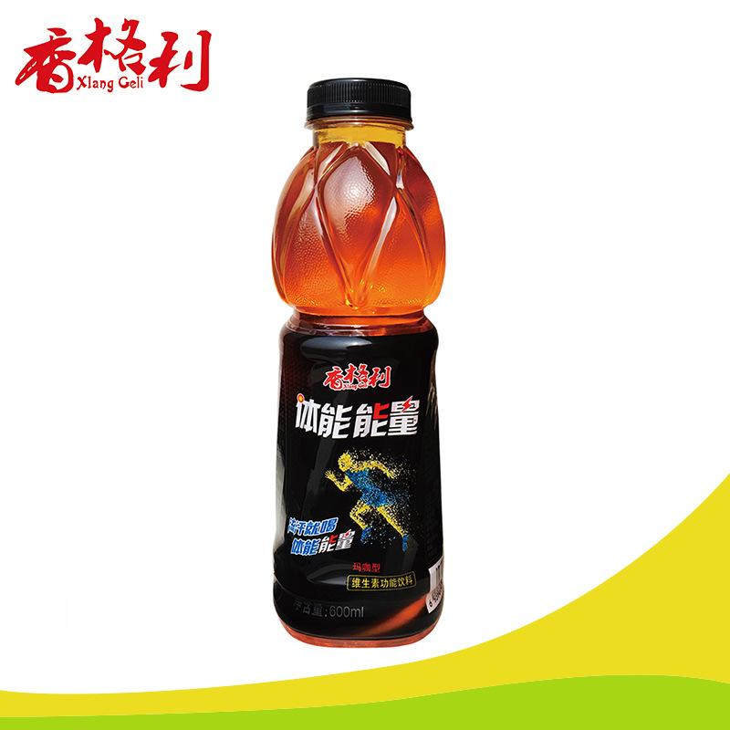XINAGGELI NLSX Thực phẩm chức năng Nước giải khát vitamin chức năng đóng chai 600ml thể thao chức nă
