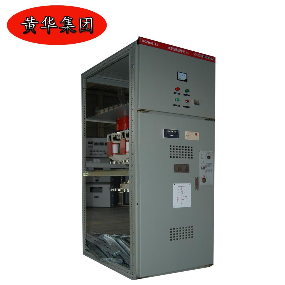 CNHK - Tủ phân phối điện XGN66 ,loại hộp cao áp thiết bị chuyển mạch kim loại .