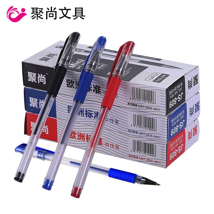 Hộp Bút Bi Nước theo màu đỏ , đen , xanh , hộp 12 cây .