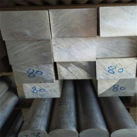Nguyên liệu sản xuất thép Tấm nhôm - tấm nhôm hợp kim ly11 Thiên Tân - Tây Nam - Đông Bắc