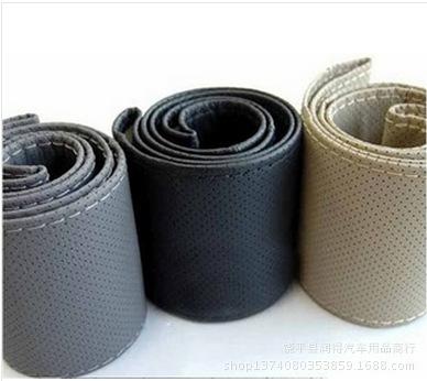 Phụ kiện xe ô tô : Miếng Vải Da Bộc VôLăng dùng cho Xe Ôtô  .