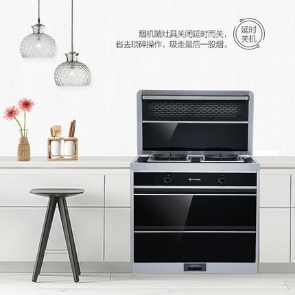 Pusen Bếp từ, Bếp hồng ngoại, Bếp ga Pusen Muffsin Yue Huai mới bảo vệ môi trường bếp bên hút loại t