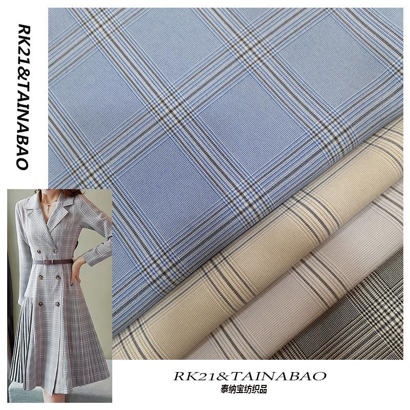 RENKAI Vải Polyester Nhà máy trực tiếp bốn mặt vải kẻ sọc dệt polyester đàn hồi kẻ sọc đầm đầm đặt l