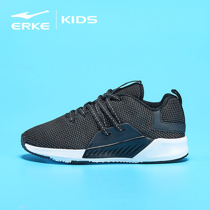 Giày thể thao trẻ em Hongxing , kiểu giày Thời Trang chạy bộ cho bé .