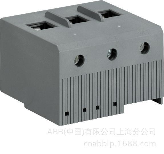 Phụ kiện rơle quá tải điện tử ABB - DB80E , Để sử dụng với Rơle quá tải điện tử khung E80DU.