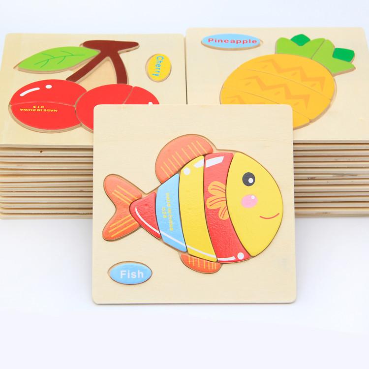 OUYI Đồ chơi Lắp Ráp Trẻ em bằng gỗ hoạt hình