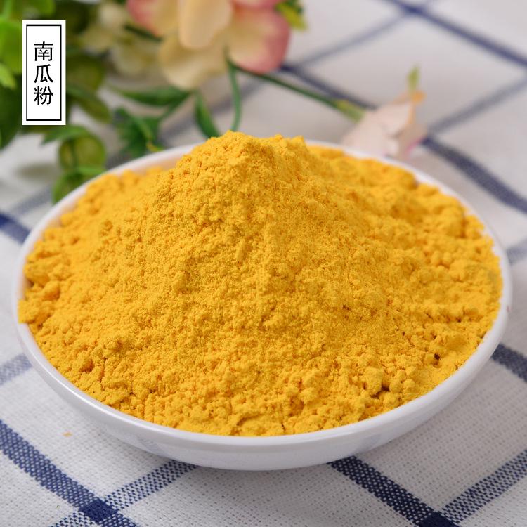 Nguyên liệu sản xuất Bột bí ngô hãng MAIJINGYUAN