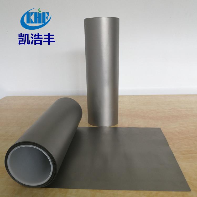 KAIHAOFENG Nguyên liệu sản xuất điện tử Sản xuất vật liệu hấp thụ hiệu suất cao Vật liệu che chắn th