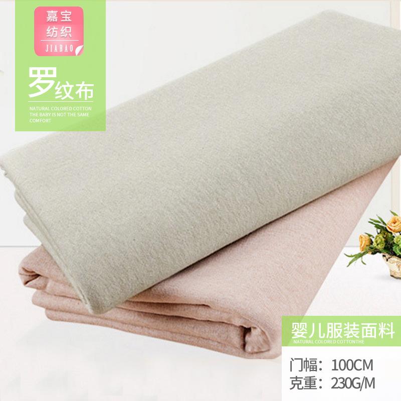 JIABAO Vải Rib bo Vải cotton màu tự nhiên sườn vải trực tiếp máy tròn cotton dệt vải cotton dệt kim