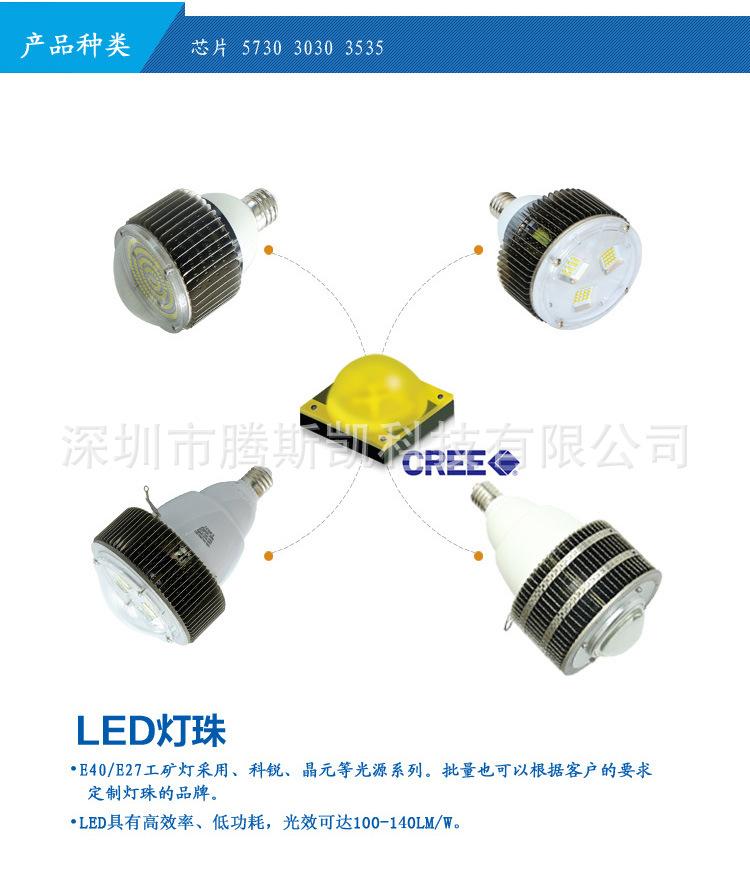 Bóng đèn LED LED250W 300W bóng đèn điện lớn dẫn bóng đèn pha dẫn bóng đèn mới