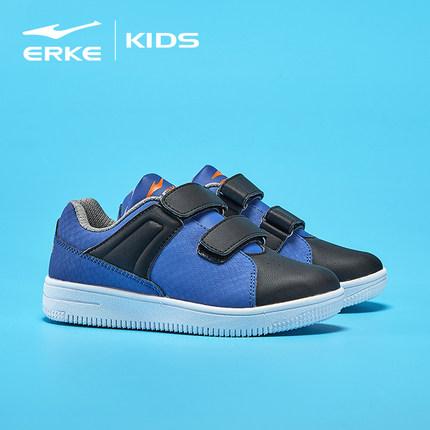 Giày thể thao trẻ em Hongxing , kiểu giày Thời Trang cho bé .