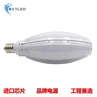 Bóng đèn LED bắp ngô Nhà máy Nhật Bản xuất khẩu cao West 200W LED đèn Ngô