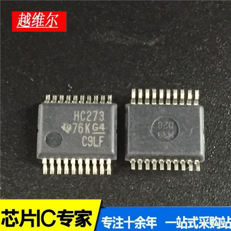 Linh kiện điện tử SN74HC273DBR HC273 SSOP Linh kiện điện tử Mạch tích hợp thương hiệu chip ic một tr