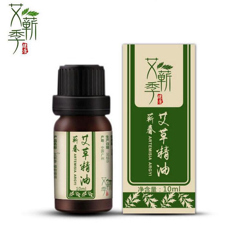 NLSX dầu thực vật Tinh dầu ngải cứu tinh dầu tại chỗ mát xa dầu thơm AI lá moxib Fir thực vật hương